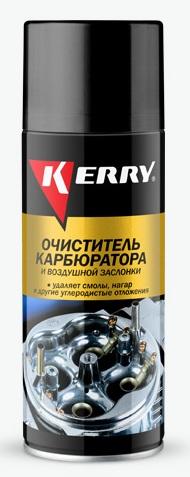 KR-911 Оч. карбюратора 520 мл.