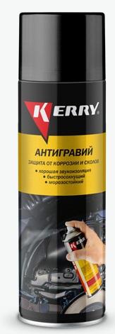 KR-970.2 Антигравийное покрытие (черный) 650 мл